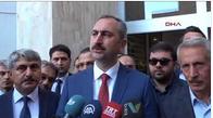 Adalet Bakanı Gül, makam odasında vurulan savcıyı ziyaret etti
