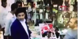 Saldırının güvenlik kamera görüntüleri
